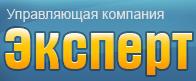 УК «Эксперт»